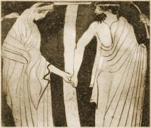 Athens Marriage