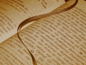 Bible_Greek