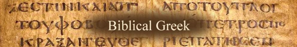 Biblical_Greek