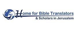 Home for Bible Translators