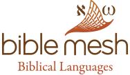 BibleMesh Biblical Languages