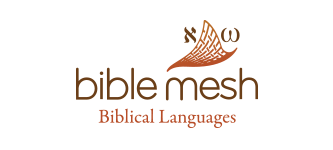 BibleMesh Biblical Languages